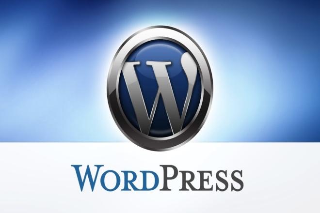 Сайт на WordPress - под ключ 1 - kwork.ru