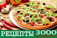 Самонаполняемый сайт кулинарных рецептов 14 - kwork.ru