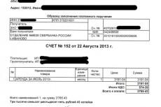Переведу текст из pdf и других форматов в word 13 - kwork.ru