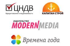 Разработаю 3 варианта логотипа 23 - kwork.ru