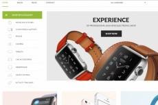 Интернет-магазин Игровой тематики, который будет приносить прибыль 14 - kwork.ru