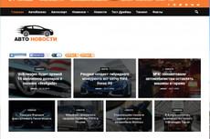 Готовый шаблон сайта для бизнеса по отогреву авто 8 - kwork.ru