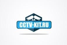 Разработаю 3 варианта логотипа 25 - kwork.ru