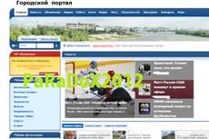 Кулинарный портал, очень красивый + 380 статей + бонус 10 - kwork.ru