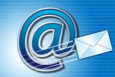 Чекер базы email адресов mail, bk, inbox, list на Online 13 - kwork.ru