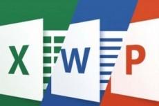 Отредактирую документы Word, Excel 9 - kwork.ru