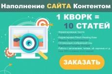 5 готовых логотипов на выбор 21 - kwork.ru