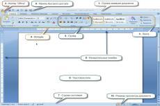 Отредактирую документы Word, Excel 3 - kwork.ru