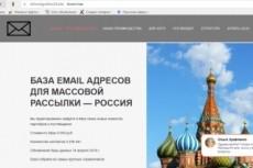 Интернет-магазин Игровой тематики, который будет приносить прибыль 6 - kwork.ru