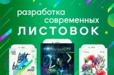 2 баннера для instagram 68 - kwork.ru