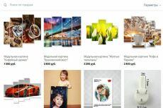 Интернет-магазин парфюмерной марки Il-Gele 15 - kwork.ru