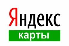 Чекер базы email адресов mail, bk, inbox, list на Online 6 - kwork.ru
