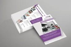 Сделаю быстро и качественно листовки и брошюры 5 - kwork.ru