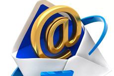 Чекер базы email адресов mail, bk, inbox, list на Online 9 - kwork.ru