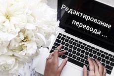 Литературное редактирование книг, статей любой тематики и сложности 15 - kwork.ru