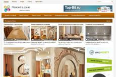 Туристический автонаполяемый сайт 8 - kwork.ru