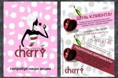 Сделаю быстро и качественно листовки и брошюры 12 - kwork.ru