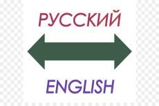 Редактирование Вашего текста 15 - kwork.ru