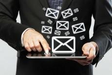 Чекер базы email адресов mail, bk, inbox, list на Online 8 - kwork.ru