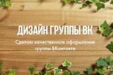 2 баннера для instagram 79 - kwork.ru