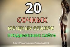 Сайт для велосипедистов + 200 новостей 12 - kwork.ru