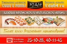 Дизайн листовки 11 - kwork.ru