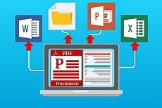 Отредактирую документы Word, Excel 6 - kwork.ru