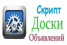 Скрипт сайта кино сериалов онлайн просмотра с автоматическим парсингом 13 - kwork.ru