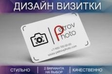Создам качественный логотип по ТЗ или вашему эскизу 22 - kwork.ru