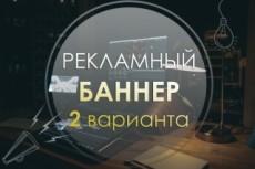 Создам качественный логотип по ТЗ или вашему эскизу 20 - kwork.ru