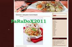 Самонаполняемый сайт кулинарных рецептов 5 - kwork.ru