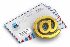 Чекер базы email адресов mail, bk, inbox, list на Online 12 - kwork.ru