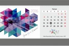Футбольный календарь 9 - kwork.ru