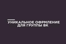 2 баннера для instagram 77 - kwork.ru
