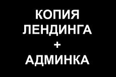 5 готовых логотипов на выбор 29 - kwork.ru