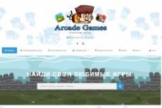 Скрипт сайта кино сериалов онлайн просмотра с автоматическим парсингом 6 - kwork.ru