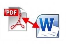 Переведу Ваши файлы PDF в формат Word 9 - kwork.ru