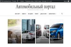 Кулинарный портал, очень красивый + 380 статей + бонус 5 - kwork.ru