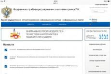 Переведу текст из pdf и других форматов в word 12 - kwork.ru
