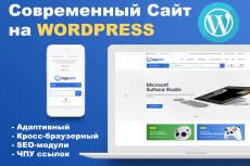 5 готовых логотипов на выбор 17 - kwork.ru