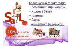 Сделаю быстро и качественно листовки и брошюры 11 - kwork.ru