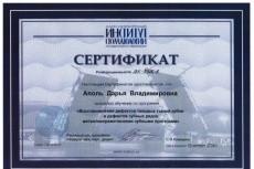 Сделаю быстро и качественно листовки и брошюры 8 - kwork.ru